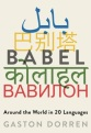 babel cover 6